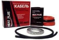 Нагревательный кабель Heat Plus (700Вт)
